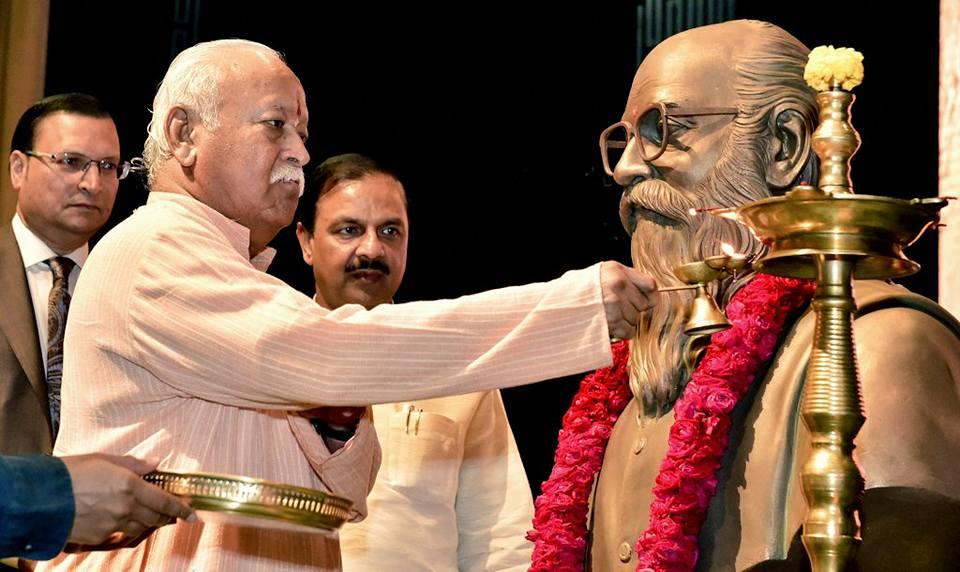 RSS Sarasanghachalak Dr Mohan Bhagwat addressed 7th Annual Nanaji Deshmukh Memorial Lecture at New Delhi