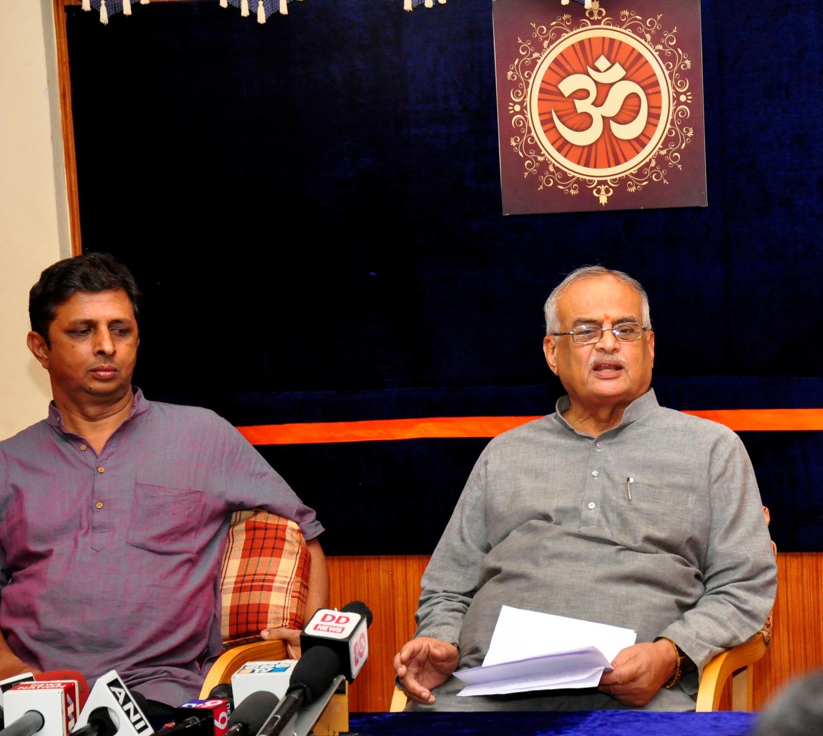 'More Youth joining RSS across the Nation': RSS Kshetreeya Sanghachalak V Nagaraj at Press Meet in Bengaluru