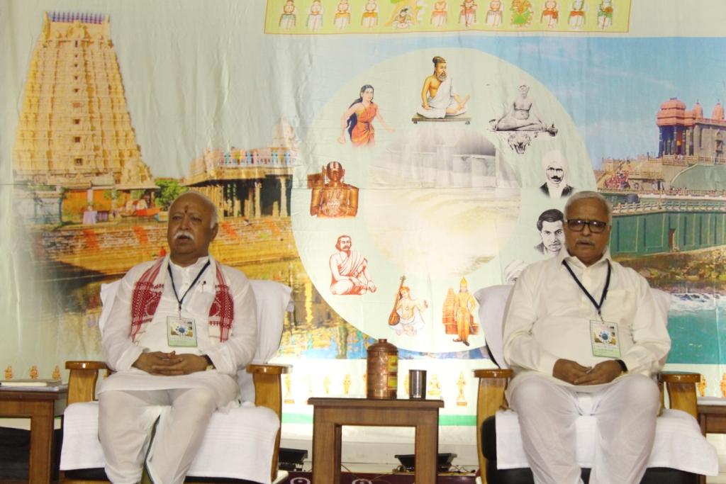 RSS national meet ABPS-2017 begins at Coimbatore TN, 1400 delegates attending RSS top meet