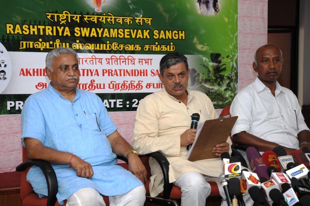 RSS welcomes Supreme Court's suggestion of settling RamMandir issue outside Court: Dattatreya Hosabale at RSS ABPS Meet