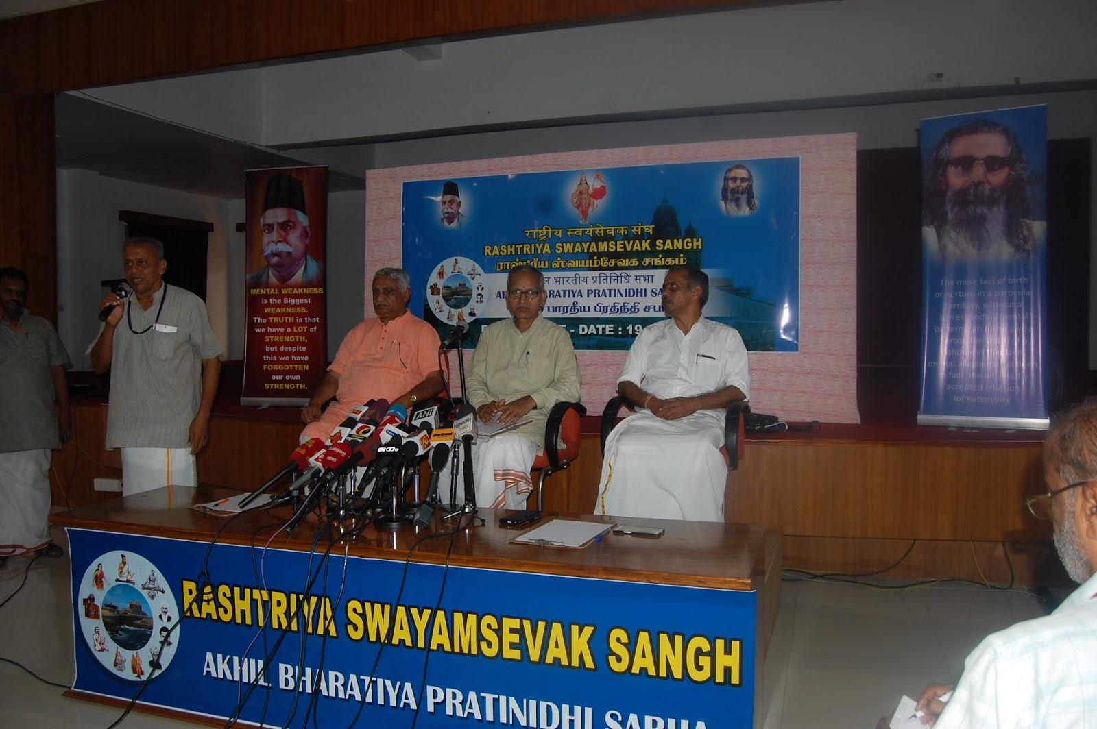 RSS Shakha increases to 57233, says RSS Sahsarakaryavah V Bhagaiah at #RSSABPS2017 PressMeet