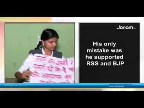 VISMAYA, daughter of slain RSS Swayamsevak Santhosh Kumar asks emotional questions via Online Video