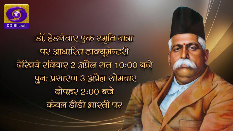 VIDEO: DoorDarshan Documentary on RSS Founder 'Dr Keshav Baliram Hedgewar – Ek Smruti Yatra'