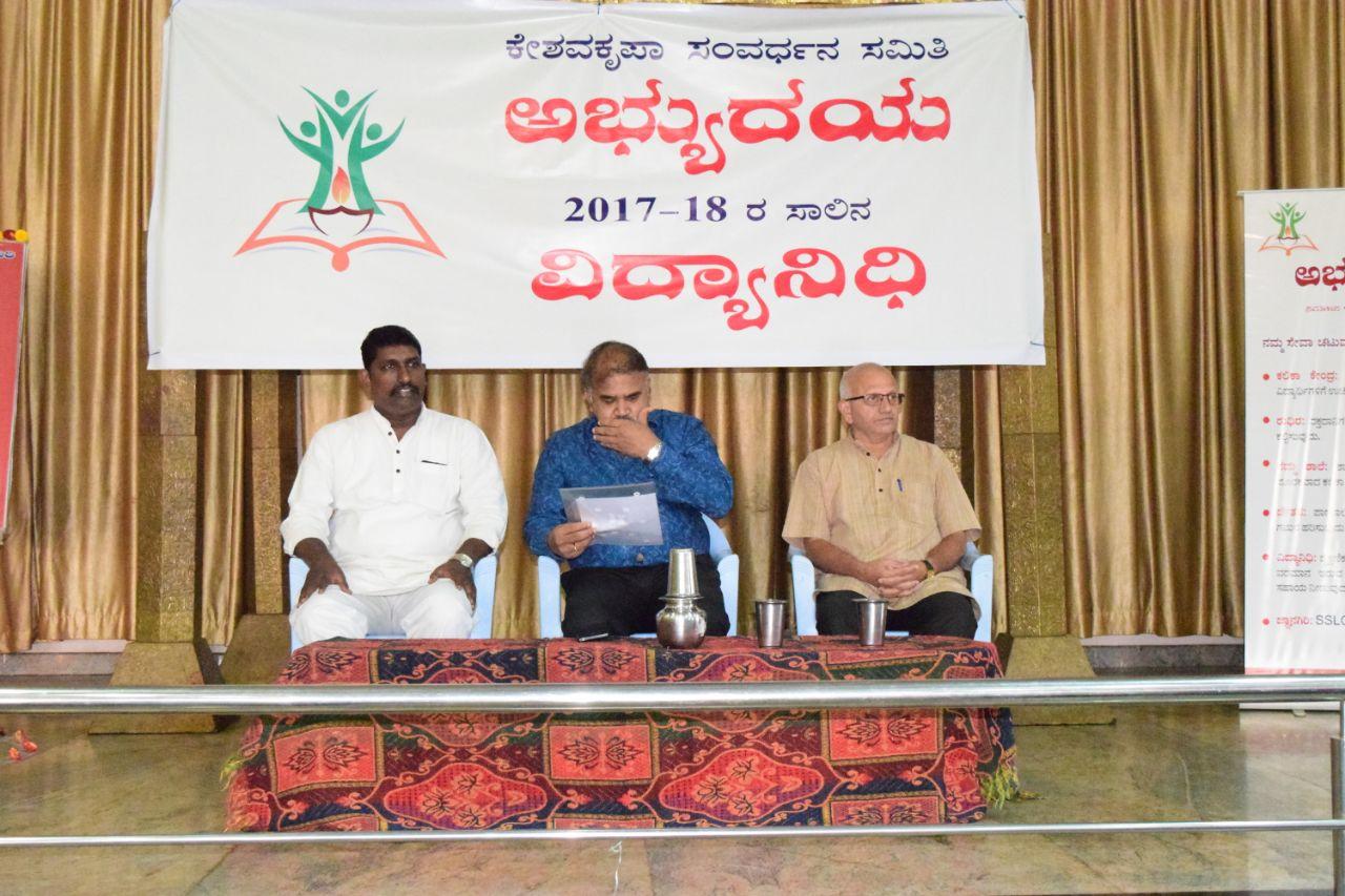 VIDYANIDHI scholarship distribution Ceremony by Abhyudaya