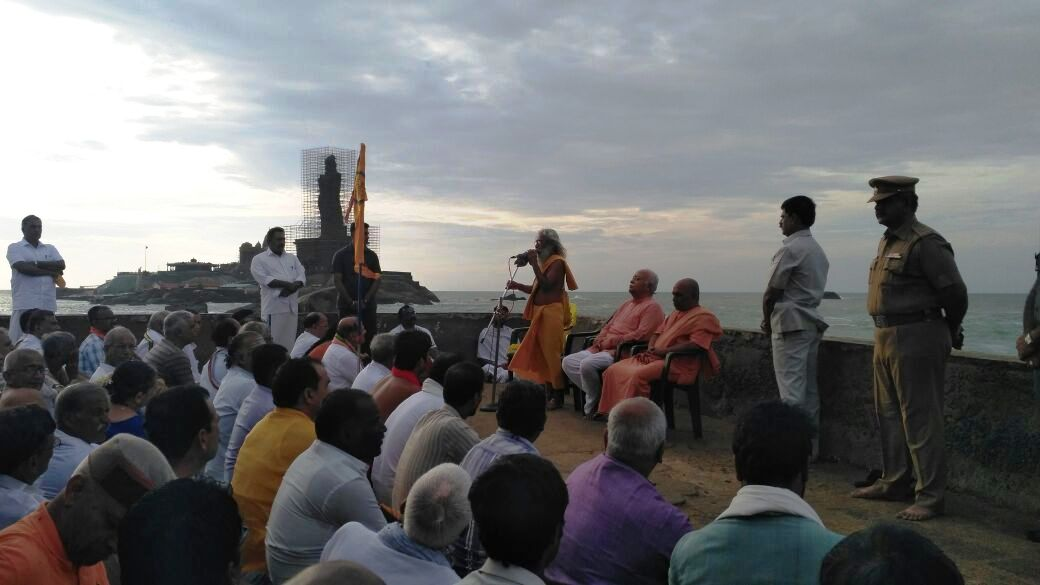 Bharat Parikarama Yatra Concludes at Kanyakumari; RSS Sarasanghachalak addressed valedictory ceremony