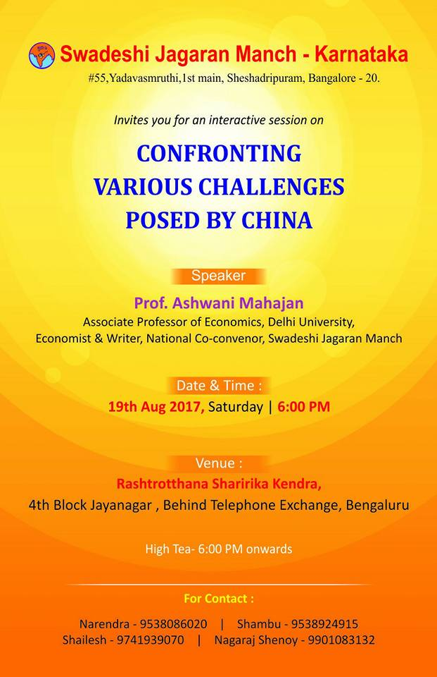 Prof Ashwani Mahajan to speak on 'Confronting Challenges posed by China' in Bengaluru
