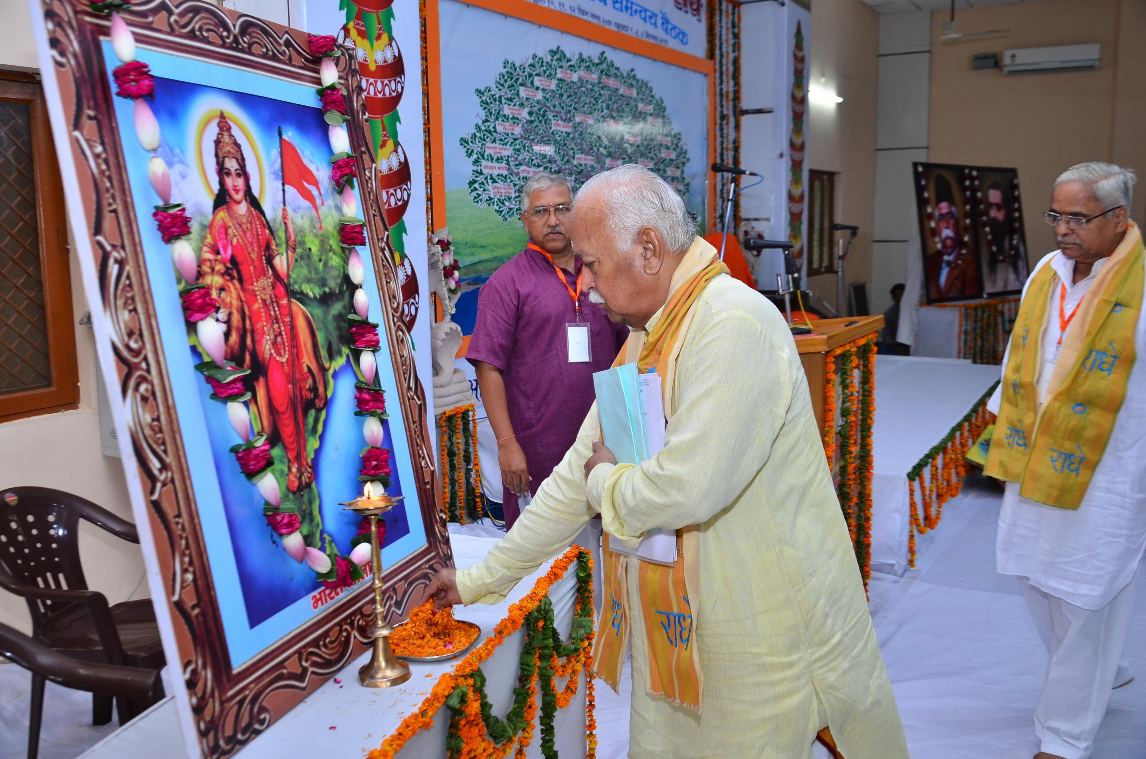 3 day Samanvay Baithak starts in Vrindavan
