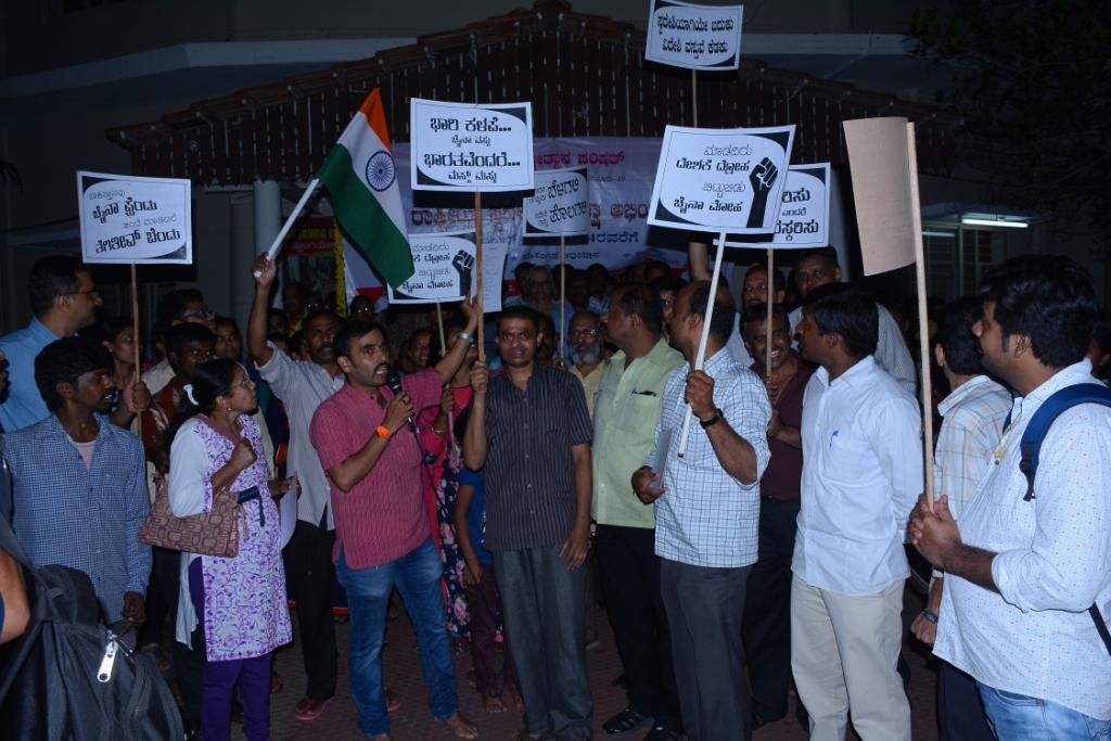 Rashtriya Swadeshi Suraksha Abhiyana Kick started by Rashtrotthana Parishat