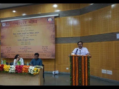 'Bharatiya Samskriti and its contribution globally' Talk by Sri Mukul Kanitkar