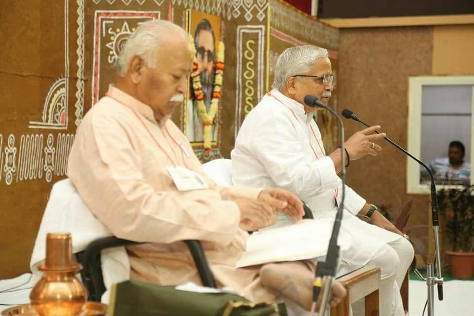 RSS Akhil Bharatiya Karyakari Mandal(ABKM) baitak from 12th Oct to 14th Oct.