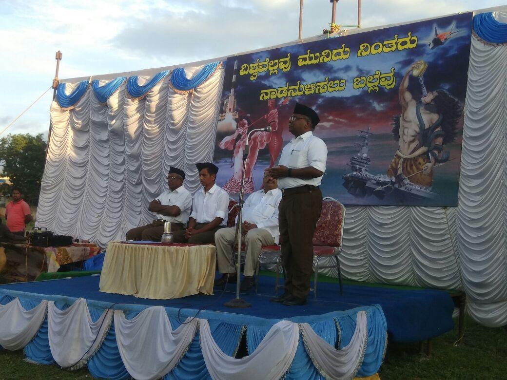 ಹಾವೇರಿ ಜಿಲ್ಲೆಯ ಪ್ರಾಥಮಿಕ ಶಿಕ್ಷಾ ವರ್ಗ ಸಮಾರೋಪ ಸಮಾರಂಭ