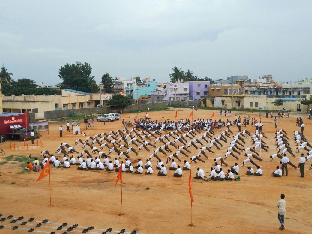 ಕೋಲಾರ ಜಿಲ್ಲೆಯ ಪ್ರಾಥಮಿಕ ಶಿಕ್ಷಾವರ್ಗದ ಸಮಾರೋಪ ಸಮಾರಂಭ
