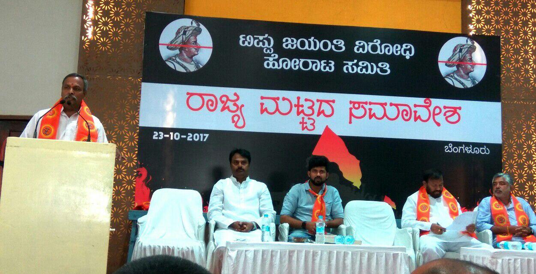 It is sad Tipu Honouring is making Muslim youth devoid of nationalism : Gopal Ji, VHP Zonal Secretary