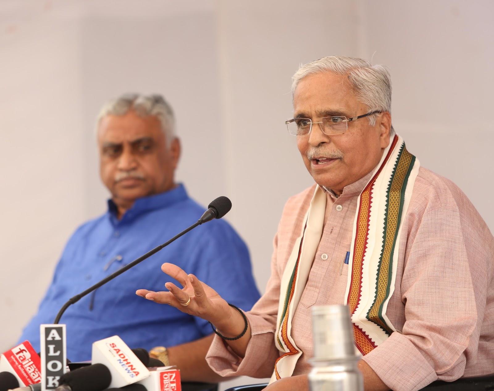 Grama Vikas and Kutumb Prabodhan activities of the Sangh will gain momentum : Suresh Bhaiyyaji Joshi, at ABKM