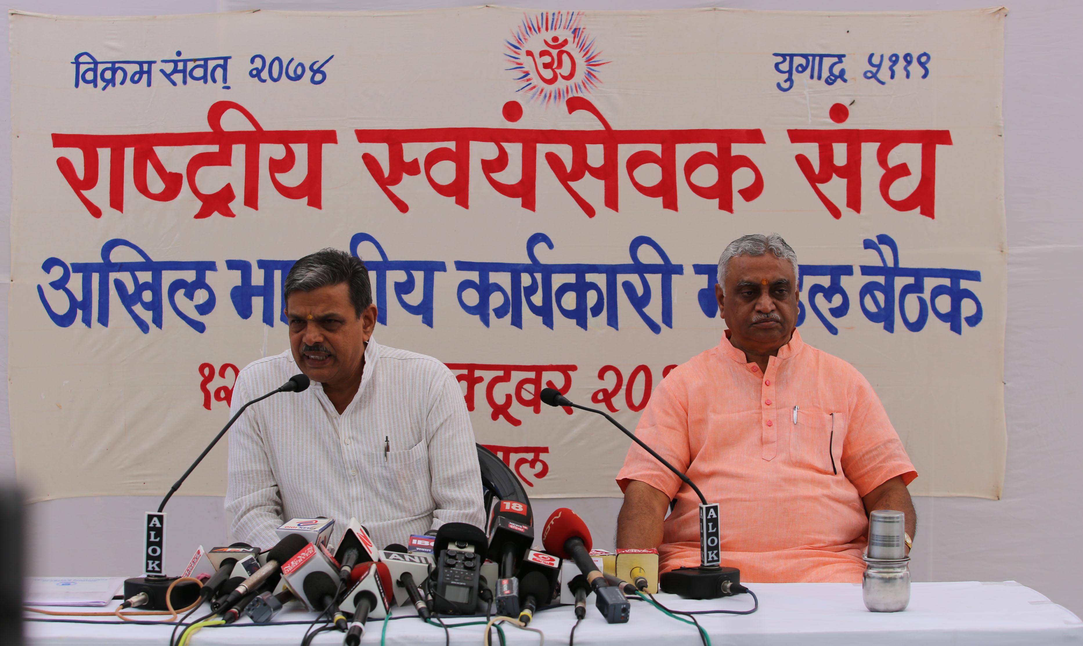 Sangh work is increasing pan Bharath : Dattatreya Hosabale at Day1 ABKM, Bhopal