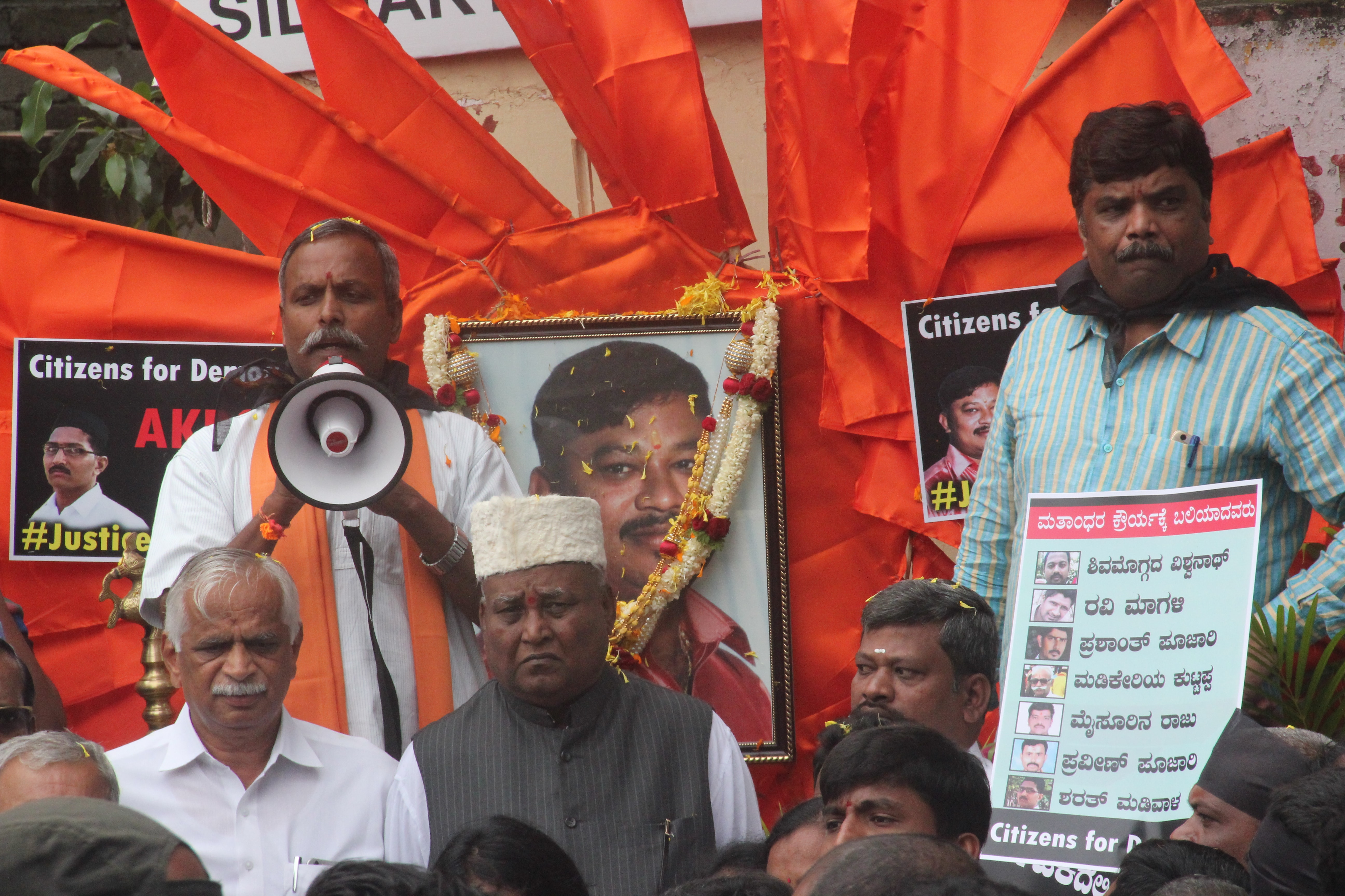 Citizens for Democracy Demands for the ban of PFI, SPDI and other radical Islamist Organizations