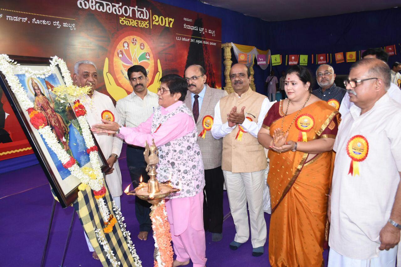 Seva Sangama 2017 inaugurated by Dr Kiran Bedi in Hubballi, Karnataka