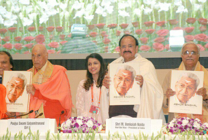 Shri Ashok Singhal was an exemplary individual who selflessly served society: Vice President