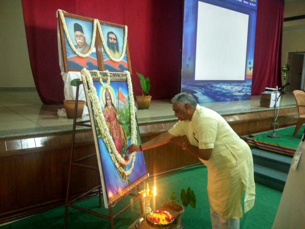 Akhila Bharatiya Prachar Vibhag Baithak at Mangaluru