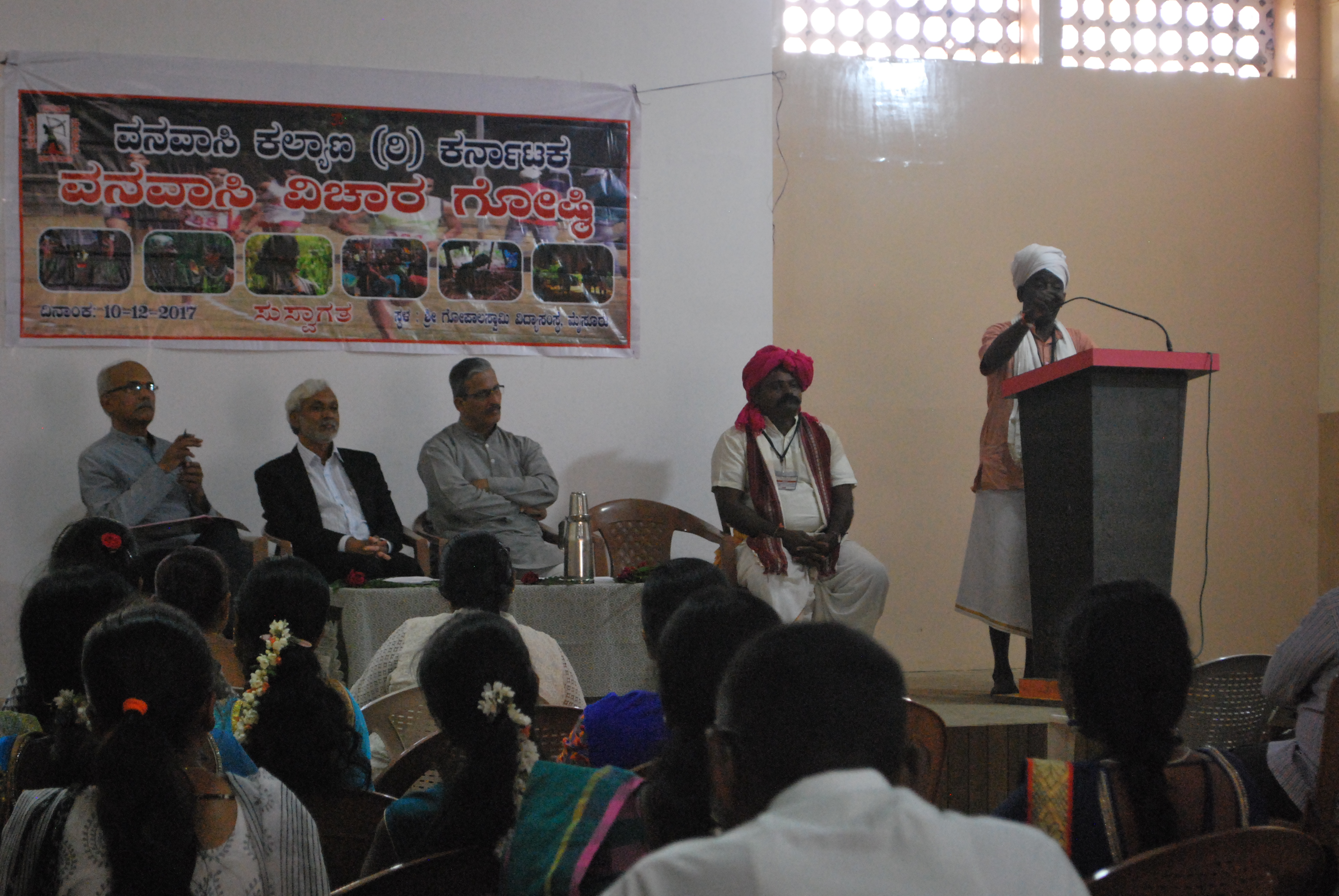 'Education to girl means education to the family' seminar on Tribal development by Vanavasi Kalyan Karnataka
