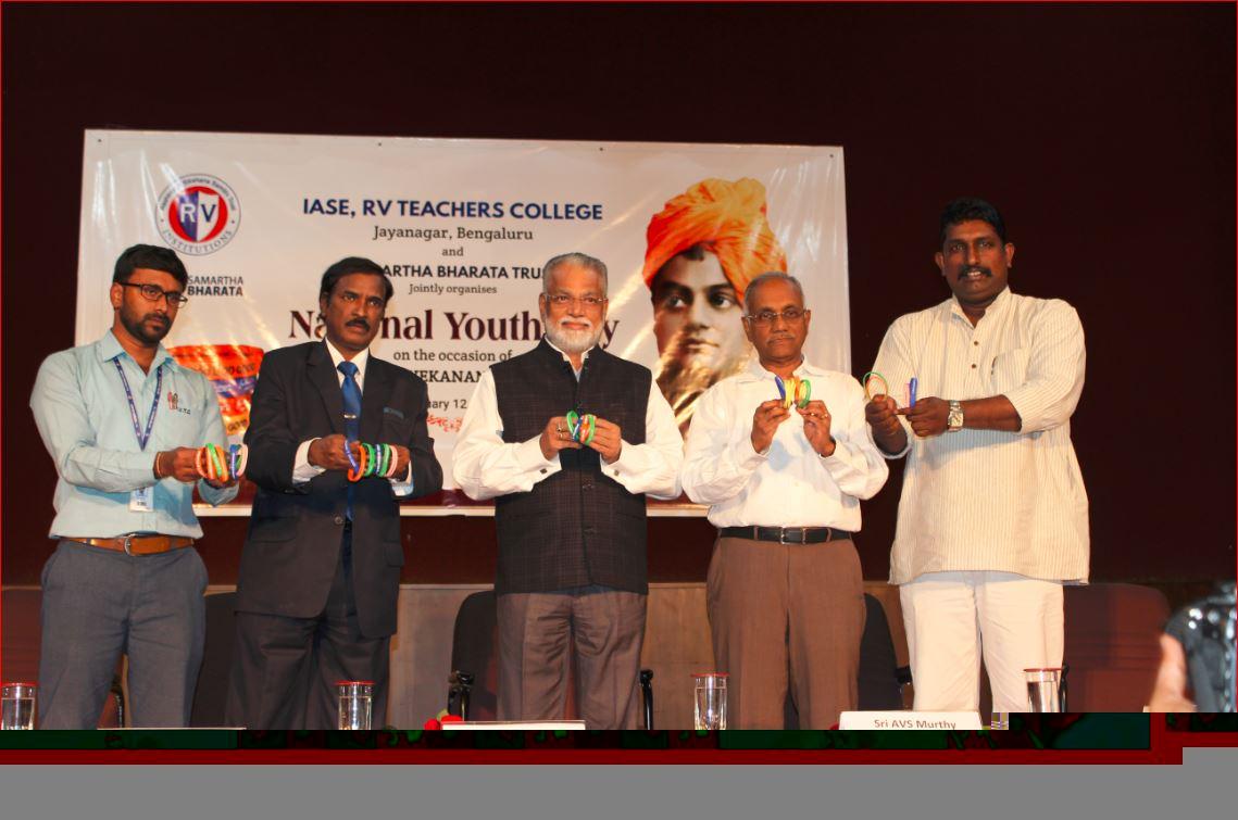 Karnataka Statewide VIVEK BAND youth campaign launched in Bengaluru