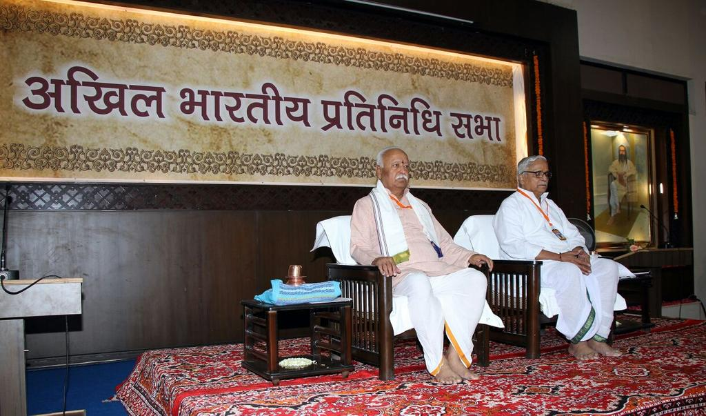 Day 1 ABPS, National RSS meet at Nagpur : Shakhas increasing year on year