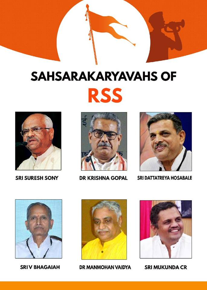 On the Concluding day of ABPS, revised team announced by Sarakaryavah Ji