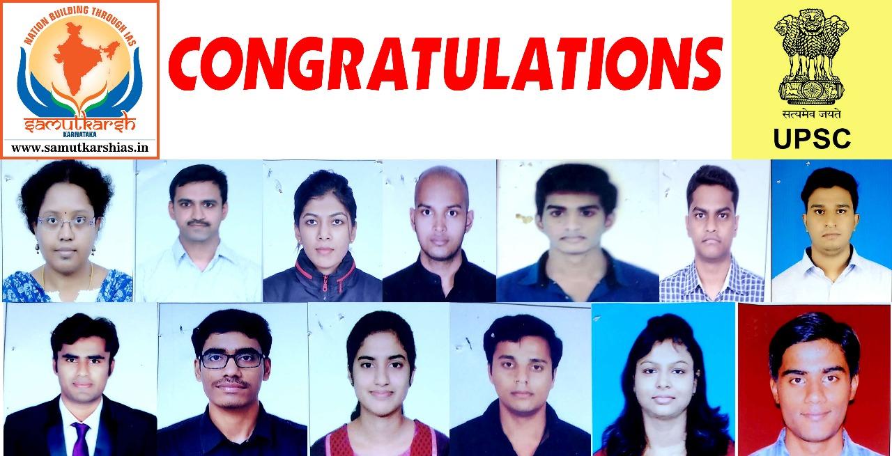 ಯುಪಿಎಸ್ಸಿ 2018 ಪರೀಕ್ಷೆ: 'ಸಮುತ್ಕರ್ಷ'ದ 14 ಅಭ್ಯರ್ಥಿಗಳು ತೇರ್ಗಡೆ