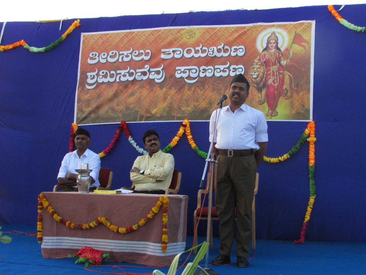 Karnataka Uttar Prant's Sangh Shiksha Varg concludes at Dharwad