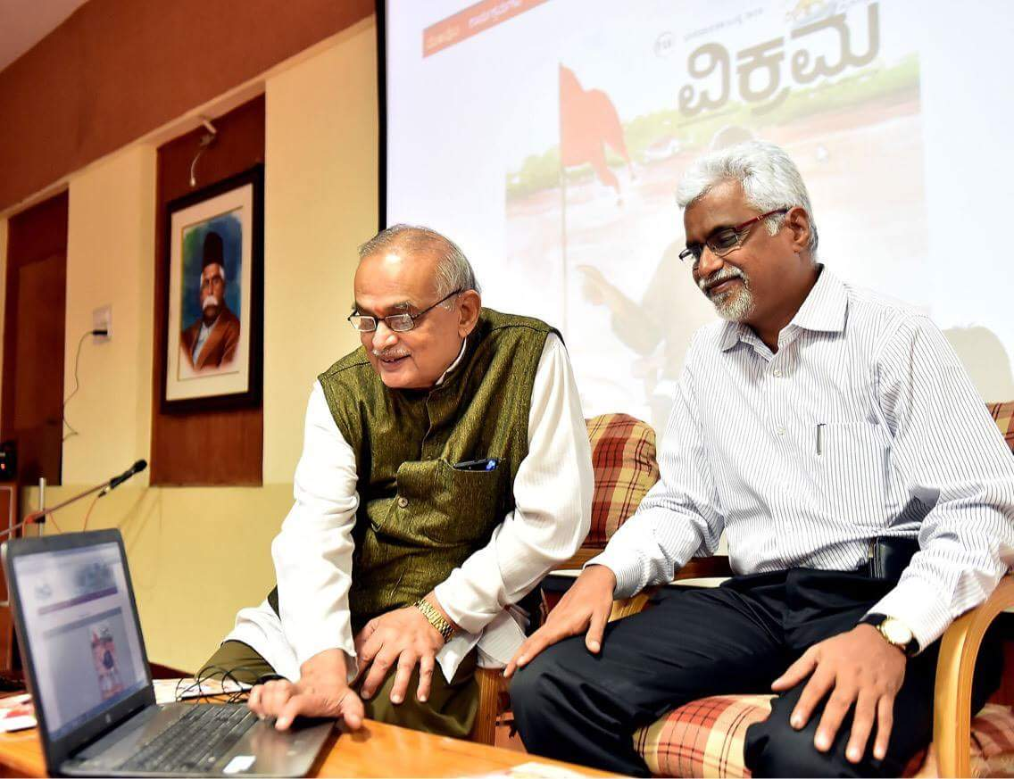 Vikrama Kannada weekly web version launched