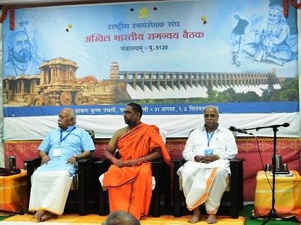 Samanvay Baithak starts at Mantralaya