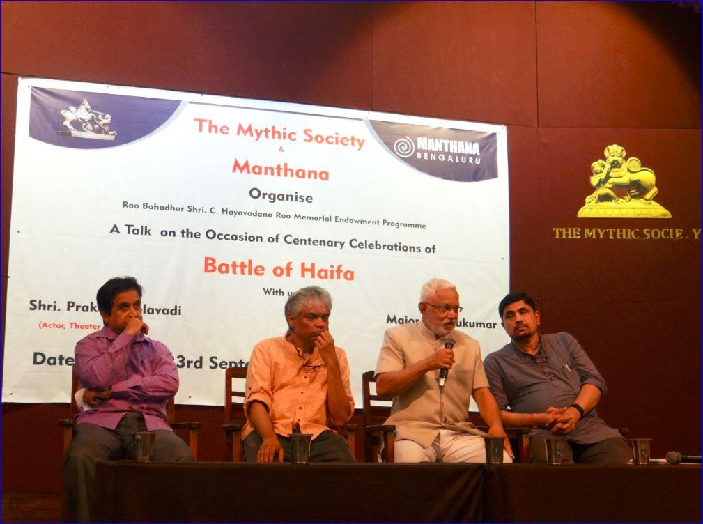 Ignoring true history and true heroes of the country dismal : Prakash Belavadi #100YearsofHaifa