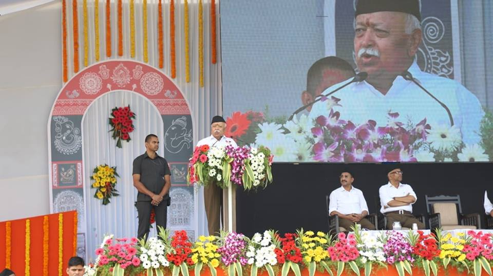 Parampujya Sarsanghchalak Dr. Mohanji Bhagwat addresses on the occasion of Sri Vijayadashami at Nagpur