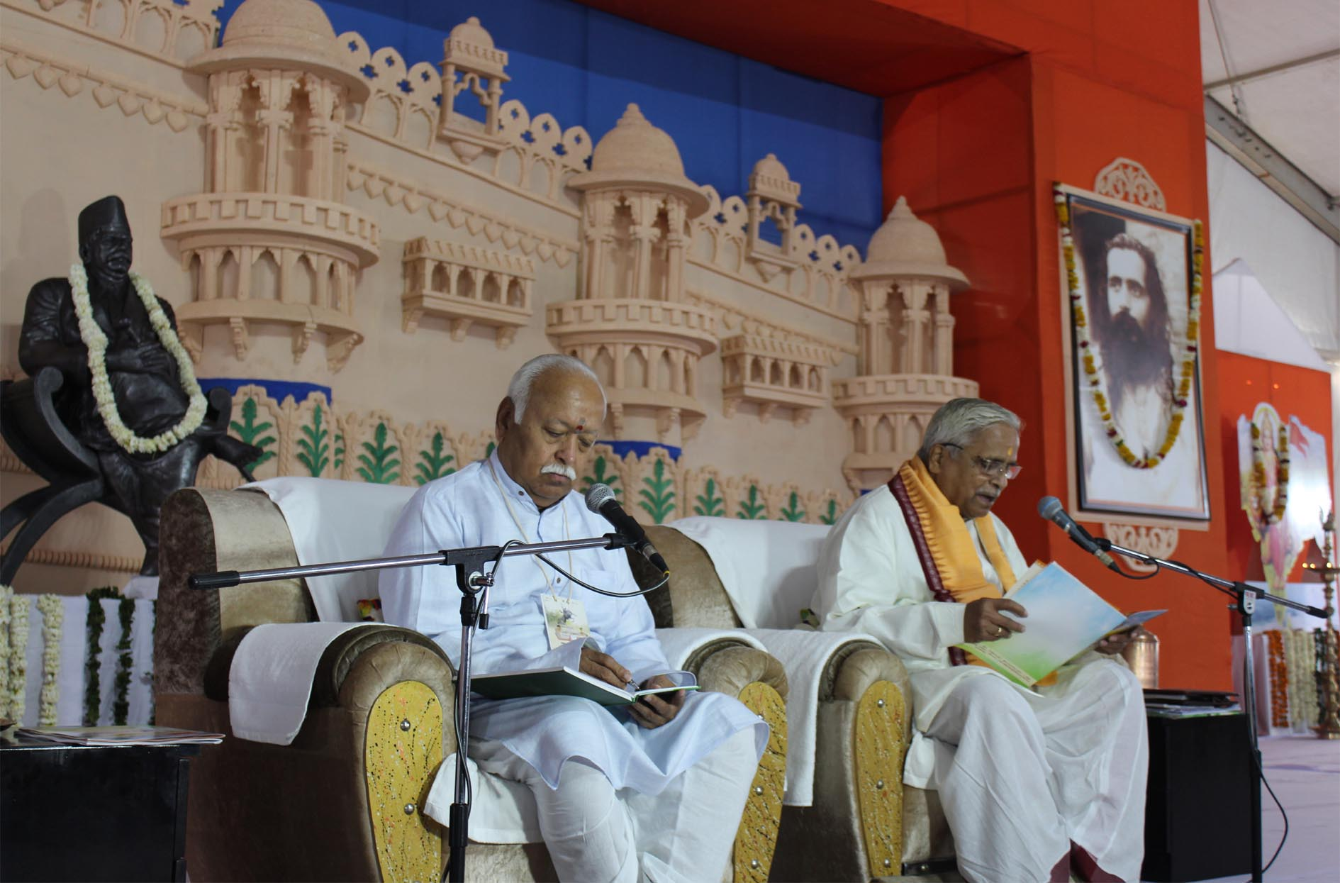 Annual report of RSS presented by RSS Sarkaryavah at ABPS 2019, Gwalior