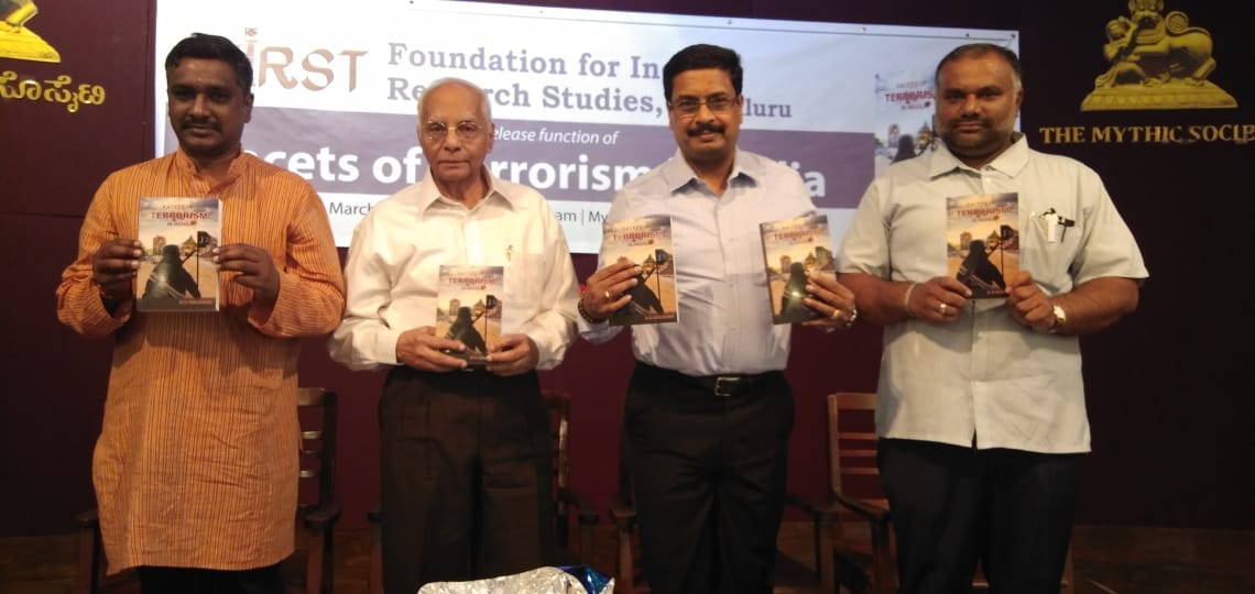 Ours is a society which assimilates all beliefs and ways of worship : M R Venkatesh @ Book release