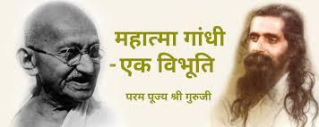 Haven't understood Mahatma Gandhiji's relationship with RSS? Then refrain from falsehood! : Dr. Manmohan Vaidya, Sah Sarkaryavah