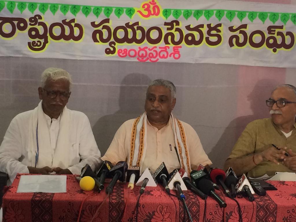 Swayamsevaks will work actively for Social transformation : Dr. Manmohan Vaidya