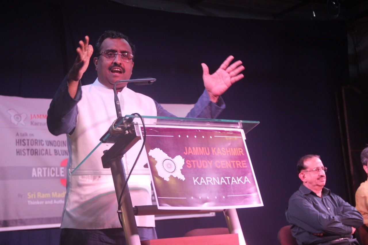 Development, Political empowerment and diginity were lacking due to draconian Article 370 and 35A: Ram Madhav