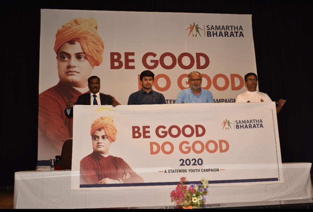 Samartha Bharata's #BeGoodDoGood campaign launched