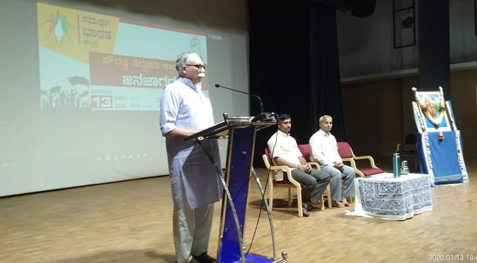 Sri Arun Kumar addresses on #IndiaSupportsCAA at Hubballi