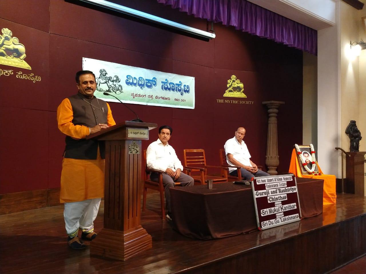 Guruji terming Bharat as Hindu Rashtra was a profound Adhyatmik thought: Mukul Kanitkar