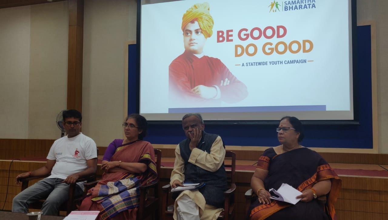 Samartha Bharata's symposium on inclusion of women in National Development