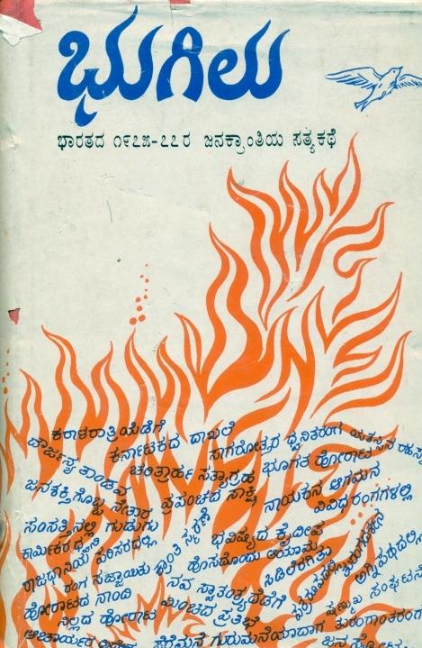 ತುರ್ತು ಪರಿಸ್ಥಿತಿಯ ಕಹಿ ನೆನಪುಗಳು, ಕಲಿಯಬೇಕಾದ ಪಾಠಗಳು #Emergency1975HauntsIndia
