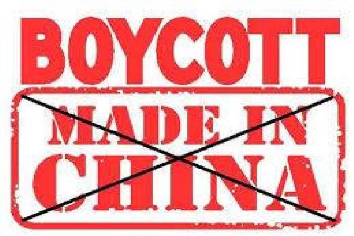 To Buy or not to Buy Chinese products #SayNoToChina #अब_चीनी_बंद #ಇನ್ನುಚೀನಾಬೇಡ