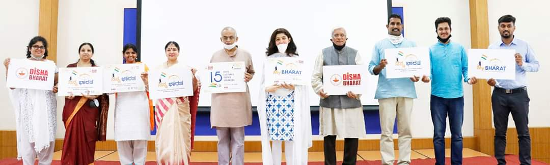 My BHARAT: 15-day Statewide Online Youth Campaign to commence from August 1, 2020 #MyBharat