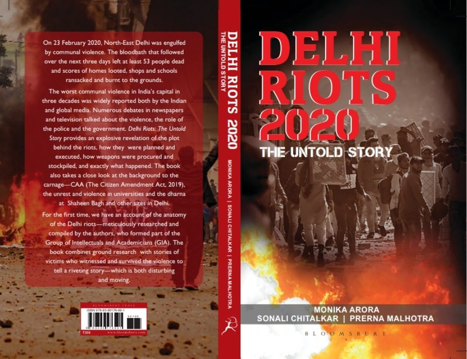 Pressure from the 'free speech' advocates? Bloomsbury withdraws the book 'Delhi Riots 2020'