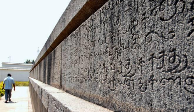 ತಮಿಳುನಾಡಿನ ಉತಿರಾಮೆರೂರ್ ನಲ್ಲಿದೆ 10ನೇ ಶತಮಾನದಷ್ಟು ಹಳೆಯ ಪ್ರಜಾಪ್ರಭುತ್ವದ ಮಾದರಿ