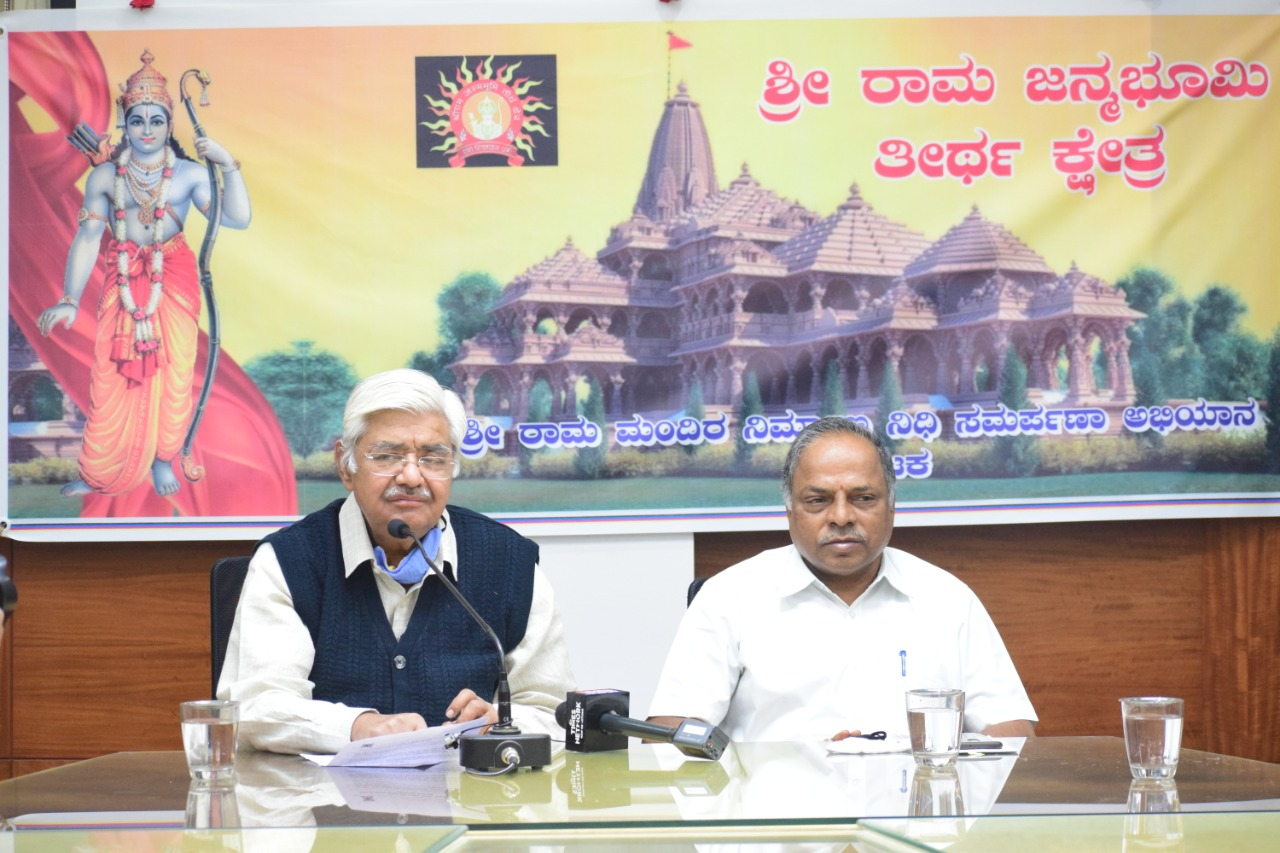 VHP extends cooperation with Sri Ram Janmabhoomi Teerth Kshetra Trust to collect monetary offerings from Hindu society.