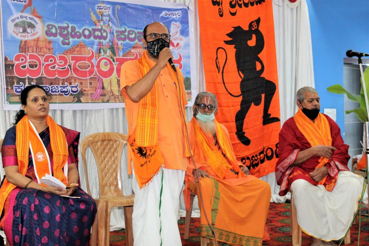 ಬೆಂಗಳೂರಿನ 88 ಸ್ಥಳಗಳಲ್ಲಿ ಶ್ರೀಭಗವದ್ಗೀತಾ ಪಾರಾಯಣ ಮಹಾಯಜ್ಞ
