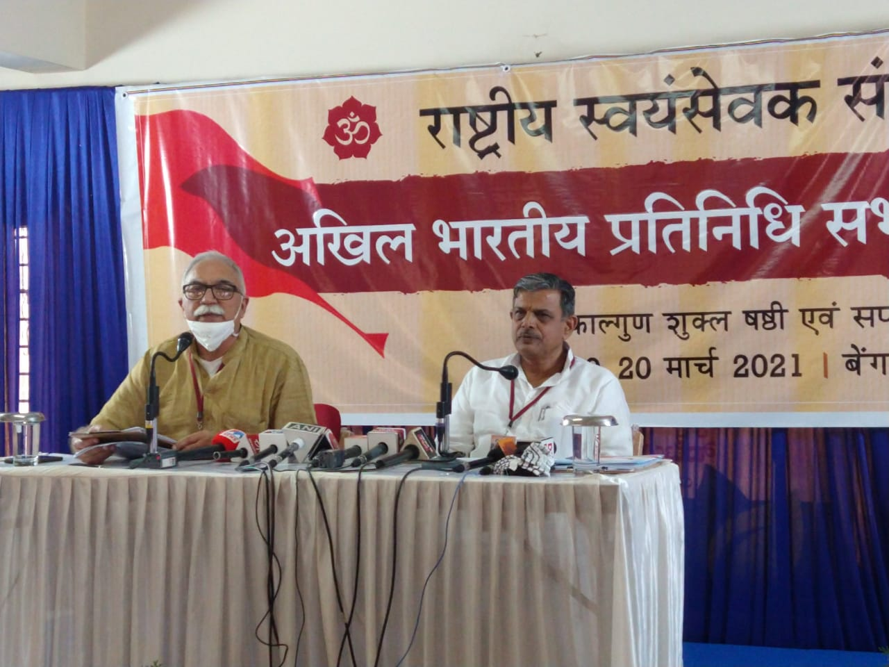 Sangh and Swayamsevaks to work towards inculcating Family Values, Environmental issues and Social Harmony – RSS Sarkaryavaha Dattatreya Hosabale